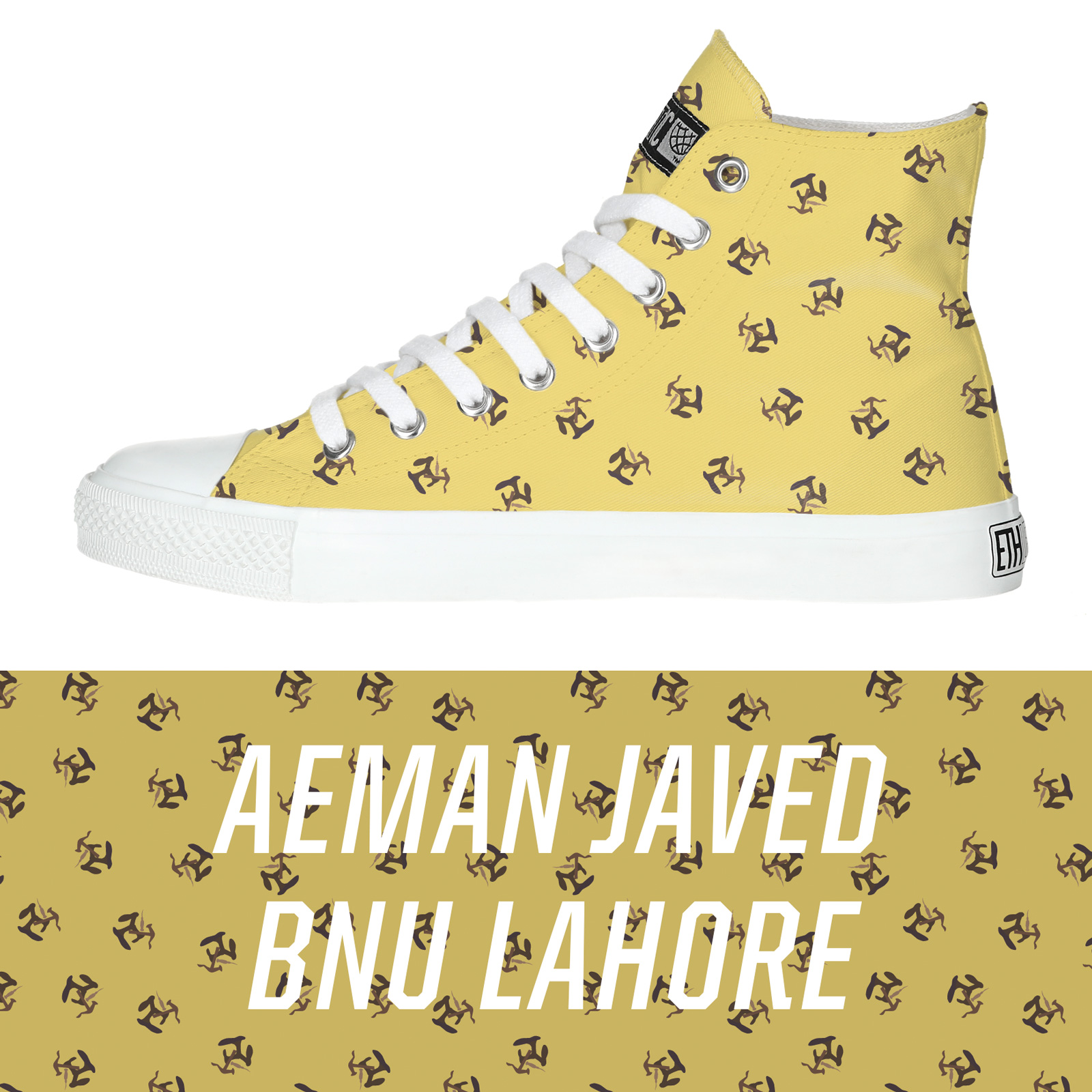 Aeman_Javed